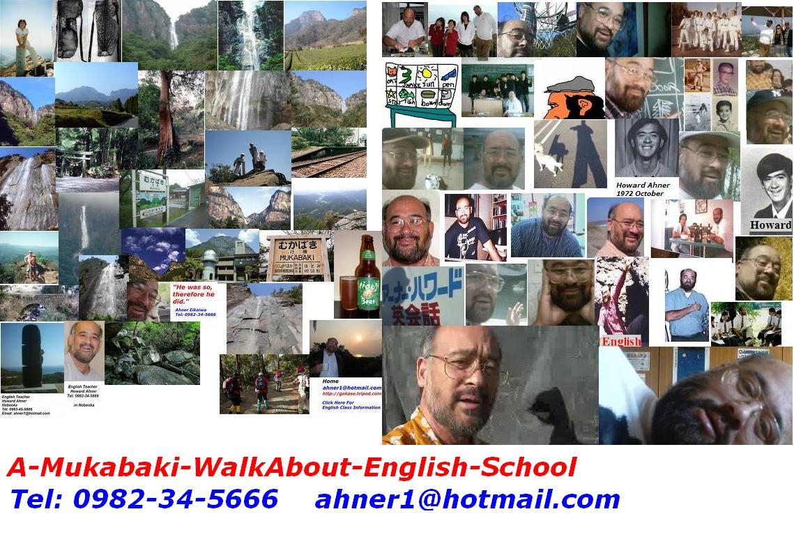 English Teacher: Howard Ahner Tel: 0982-34-5666 ah
